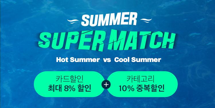 summer super match